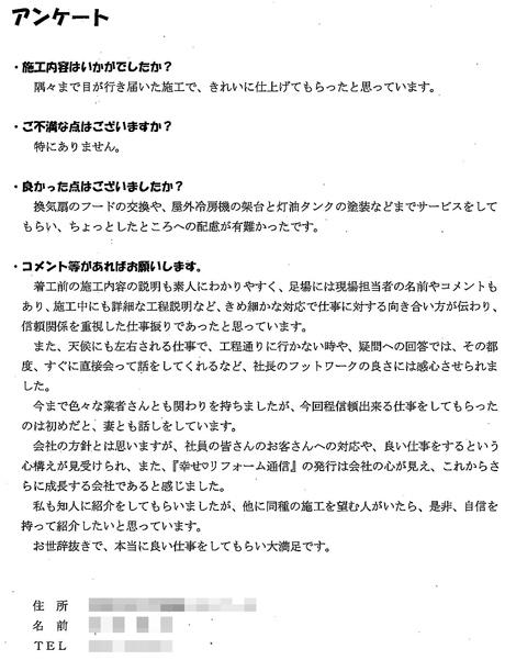 voice_img36.jpg