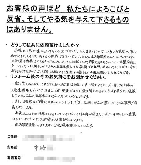 voice_img37.jpg