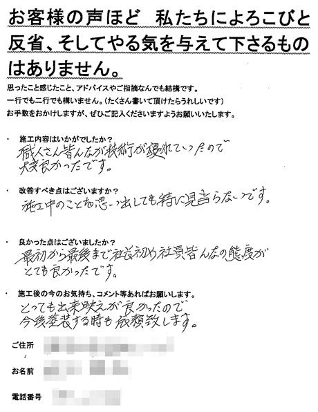 voice_img38.jpg
