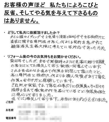 voice_img39.jpg